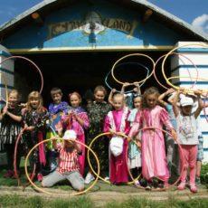 Zakończyły się półkolonie letnie organizowane przez GOKiS Kunice