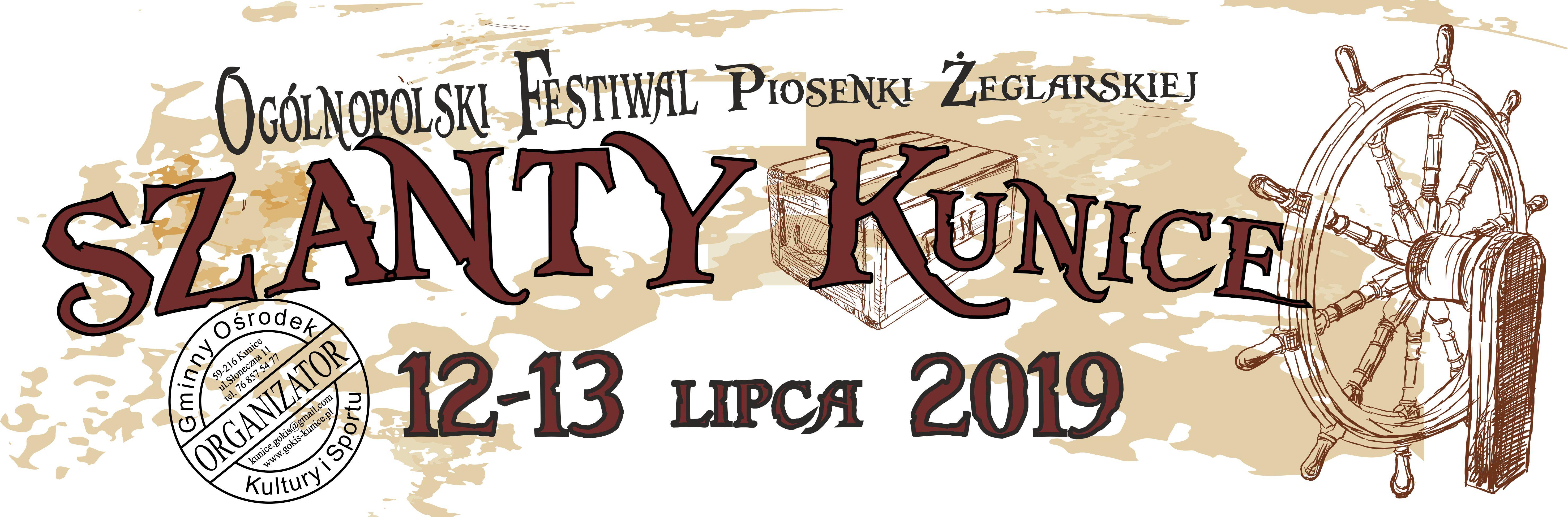 http://www.gokis-kunice.pl/imprezy/szanty/