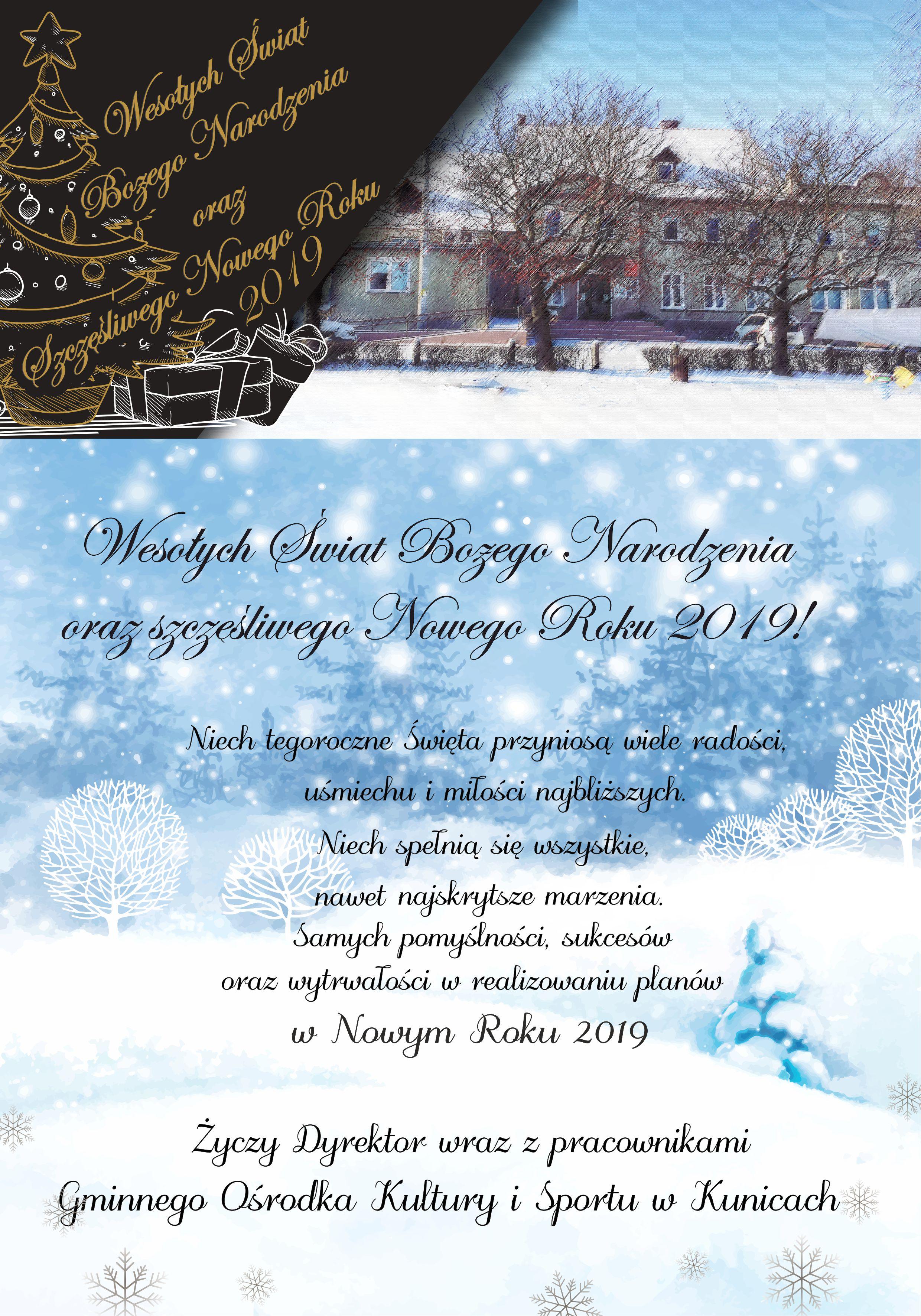 Wesołych świąt życzy Gokis Kunice Gokis Kunice