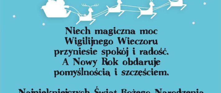 Wesołych Świąt oraz szczęśliwego  Nowego Roku życzy GOKiS Kunice